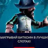 Vituss_Britva